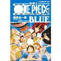 航海王 ONE PIECE BLUE 絕讚的內幕集錦