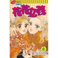 花花女孩06