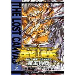 聖鬥士星矢THELOSTCANVAS冥王神話05