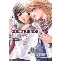 GIRL FRIEND01
