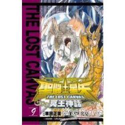 聖鬥士星矢THELOSTCANVAS冥王神話09