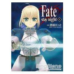 Fate/stay night01