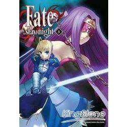 Fate/stay night03