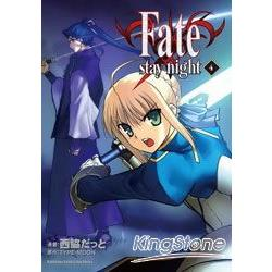Fate/stay night04
