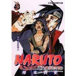 火影忍者NARUTO43