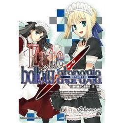 Fate/hollow ataraxia短篇漫畫精選集02(全)