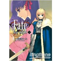 Fate/stay night07
