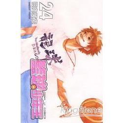 籃球少年王24