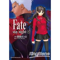 Fate/stay night08