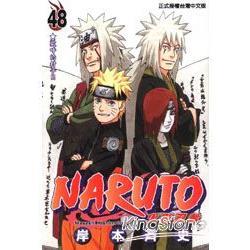火影忍者NARUTO48