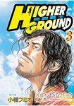 Higher Ground~路跑霸王 03