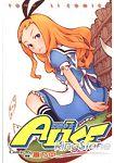 幻鏡少女ALICE 01