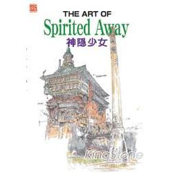 THE ART OF Spirited Away神隱少女