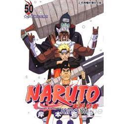 火影忍者NARUTO50