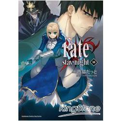 Fate/stay night10