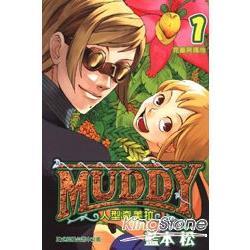 MUDDY~人型奇美拉 01