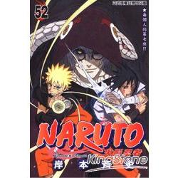 火影忍者NARUTO52