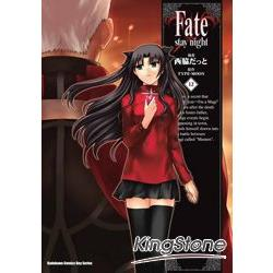 Fate/stay night12