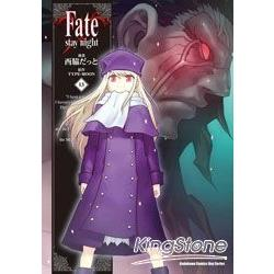 Fate stay night13