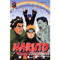 火影忍者NARUTO54