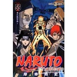 火影忍者NARUTO55