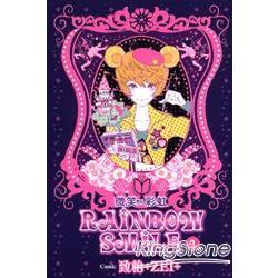 Rainbow Smile微笑x彩虹 02