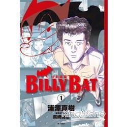 BILLY BAT比利蝙蝠(01)