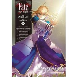 Fate stay night 16