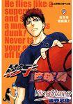 影子籃球員09