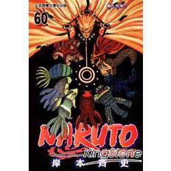 火影忍者NARUTO 60
