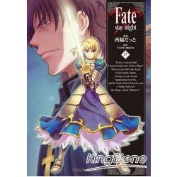 Fate stay night 17