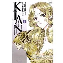 KLAN~復仇之虎~01