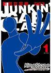 戰隊本命男~JUNKIN``GAP CLASH 01