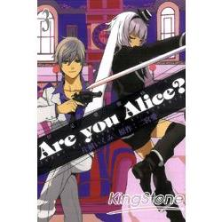 Are you Alice?你是愛麗絲?03