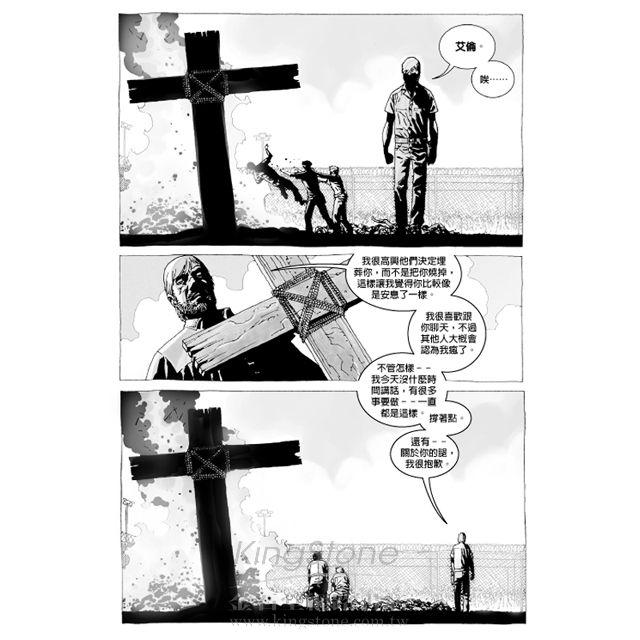 陰屍路5:全面武裝