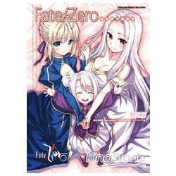Fate/Zero 短篇漫畫精選集 亂雲篇