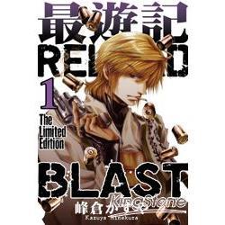最遊記RELOAD BLAST【限定版】01,峰倉かずや