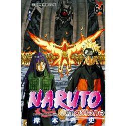 火影忍者NARUTO 64