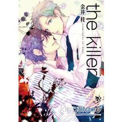 the killer(全)