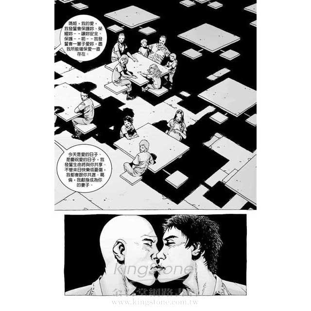 陰屍路7—風暴前夕