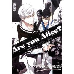 Are you Alice?你是愛麗絲?08