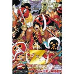 ONE PIECE FILM Z航海王電影Z小說(全)
