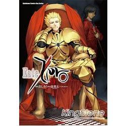 Fate/zero 06 (限)