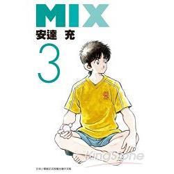 MIX(03)