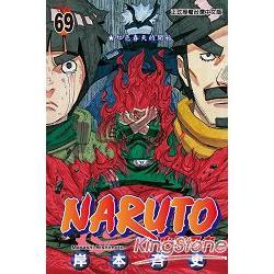 火影忍者NARUTO 69