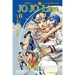 JOJO的奇妙冒險 PART 8 JOJO Lion06