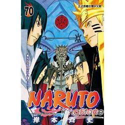 火影忍者NARUTO 70