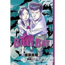 BILLY BAT比利蝙蝠(11)
