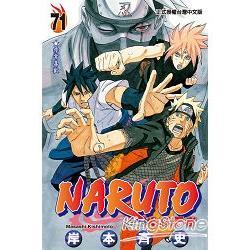 火影忍者NARUTO 71