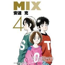 MIX(04)